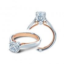 Verragio Solitaire Diamond Engagement Ring