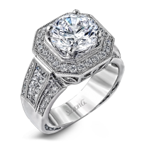 18K WHITE GOLD, WITH WHITE DIAMONDS. NR268 - ENGAGEMENT RING
